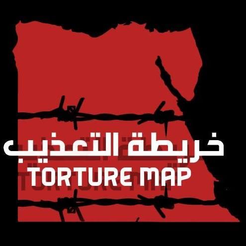 """""""خريطة التعذيب"""": مبادرة حقوقية جديدة لمؤازرة ضحايا التعذيب في مصر"""