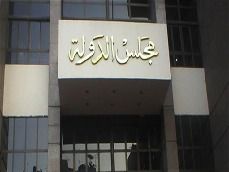 حجز طعنين ضد قرارات بالمنع من الزيارات للحكم أمام مجلس الدولة