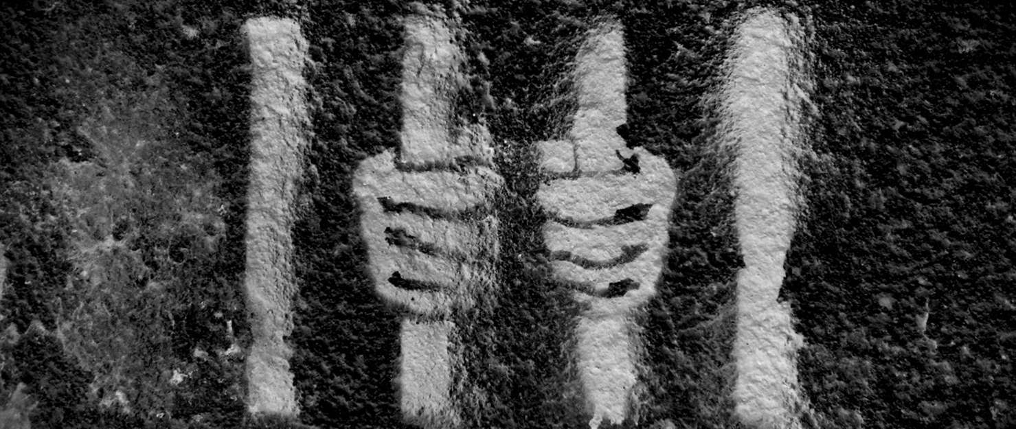 السجون المصرية: تجريد و تعذيب و تجويع عن الأوضاع في السجون بعد حلف وزير الداخلية الجديد اليمين الدستورية